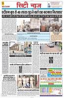 28 JULY YASHBHARAT KATNI-page-003