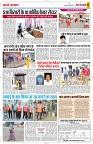 28 JULY YASHBHARAT KATNI-page-006