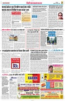 7 aug yashbharat jabalpur-page-002