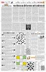 7 aug yashbharat jabalpur-page-004