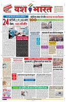 16 april katni yashbharat-page-001