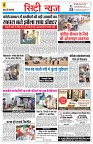16 april katni yashbharat-page-003