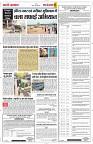 16 april katni yashbharat-page-004