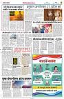 24 april yashbharat jabalpur_2