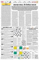 24 april yashbharat jabalpur_4