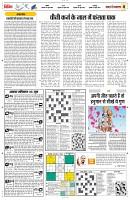 24 june yashbharat jabalpur_4