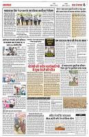 24 june yashbharat jabalpur_6