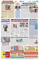 24 june yashbharat jabalpur_8