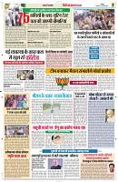 14 sep yashbharat jabalpur_2