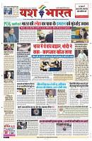 25 sep yashbharat jabalpur_1