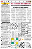 25 sep yashbharat jabalpur_4