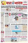 26 sep yashbharat jabalpur_1