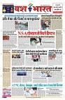 30 sep yashbharat  jabalpur_1