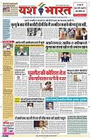 2 oct yashbharat jabalpur_1