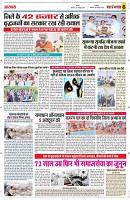 2 oct yashbharat jabalpur_6