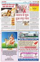 7 oct yashbharat jabalpur_7