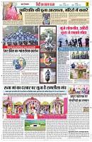 8 oct yashbharat jabalpur_2