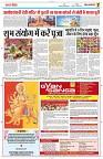 10 oct yashbharat jabalpur_7