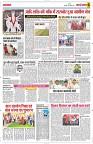 12 oct yashbharat jabalpur_5