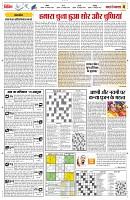 13  oct yashbharat jabalpur_4